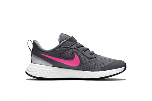 Zapatillas Nike Revolution 5 Little Kids' Shoe Grises