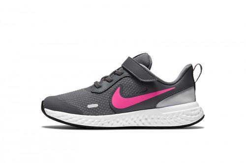 Zapatillas Nike Revolution 5 Little Kids' Shoe Grises