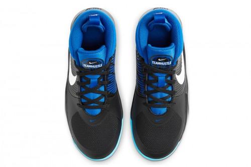 Zapatillas Nike Team Hustle D 9 Big Kids' Bask Negras