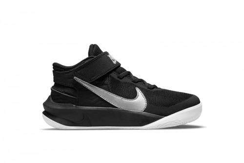 Zapatillas Nike Team Hustle D10 Negras