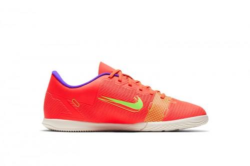 Zapatillas Nike Mercurial Vapor 14 Club IC Naranjas