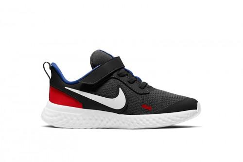 Zapatillas Nike Revolution 5 Negras