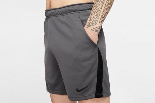 Pantalón Nike Dri-FIT Gris