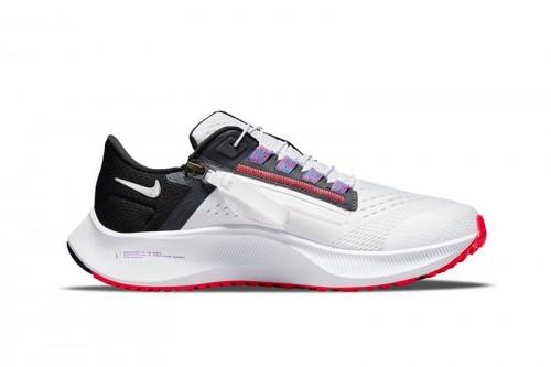 Zapatillas Nike Air Zoom Pegasus 38 FlyEase Blancas