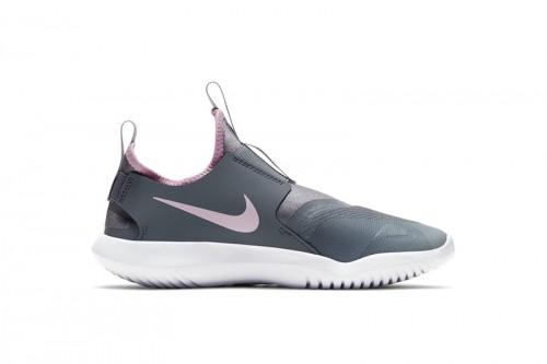 Zapatillas Nike Flex Runner Grises