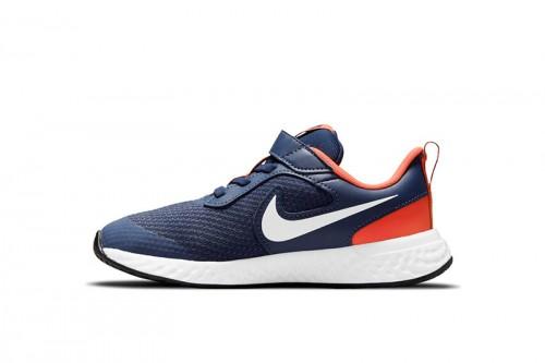 Zapatillas Nike Revolution 5 Azules Marino
